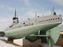 narodovolets submarine