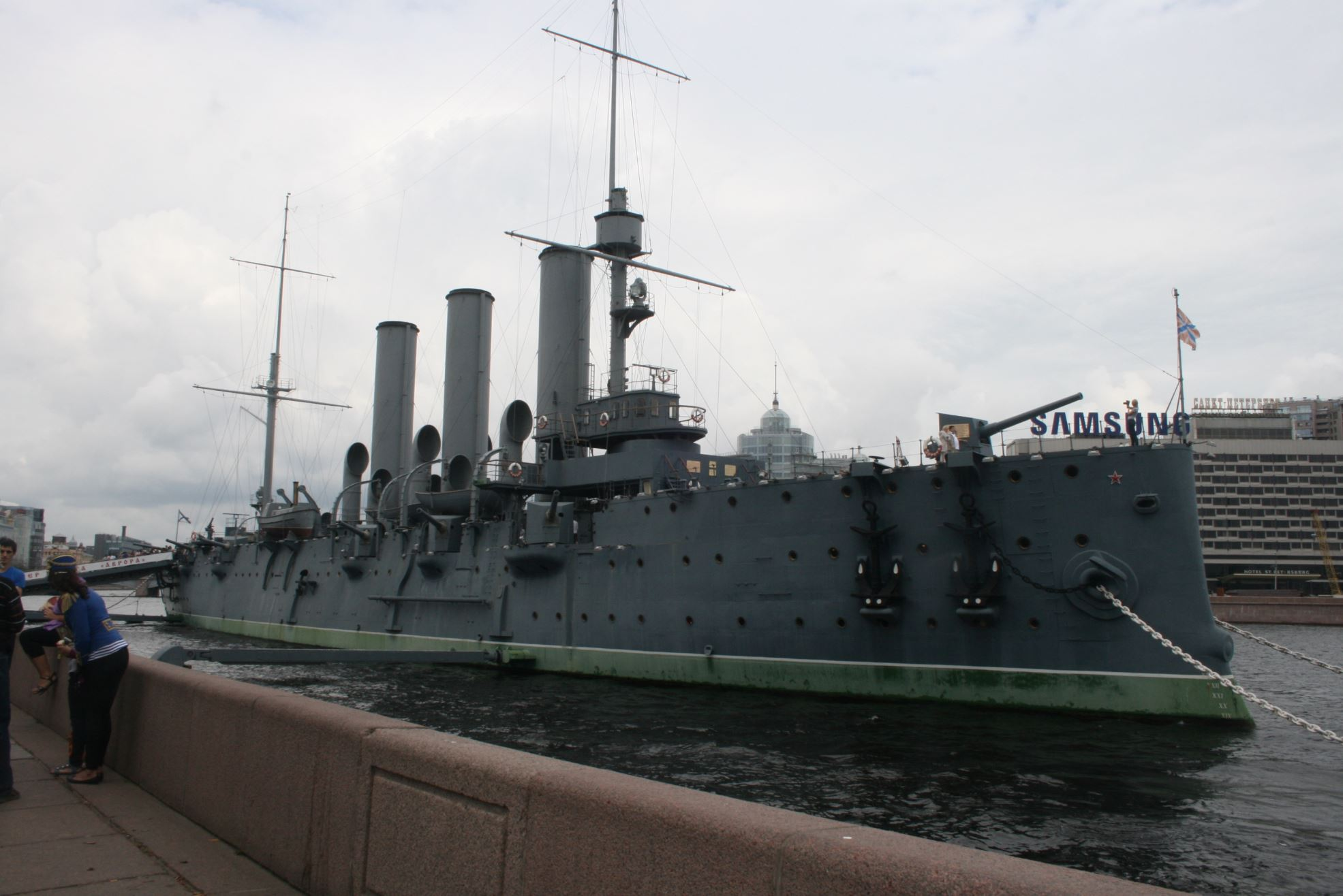 Aurora cruiser St Petersburg