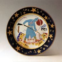 porcelain factory st petersburg