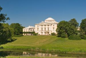 Pavlovsk palace in summer