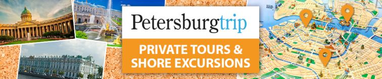 Private tour  guide & shore excursions in St Petersburg Russia