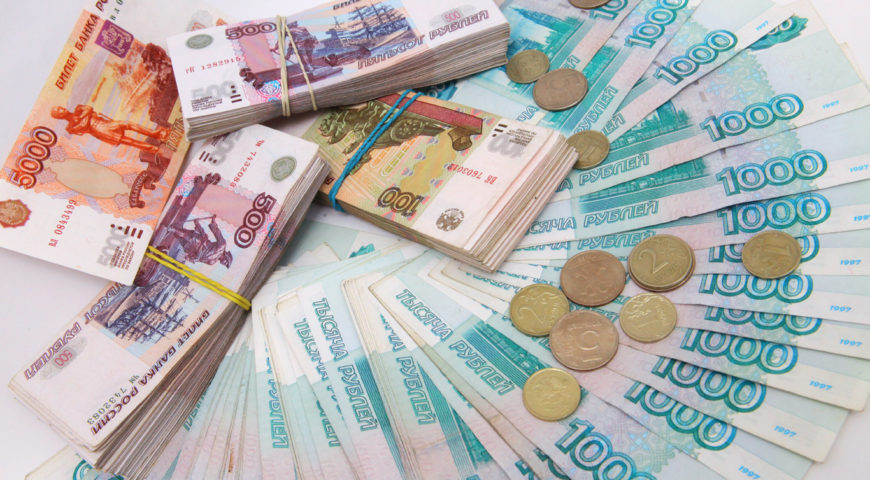 russian money exchange